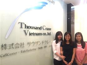 Lắp Camera quan sát, Access Control Cty Thousand Crane Vietnam